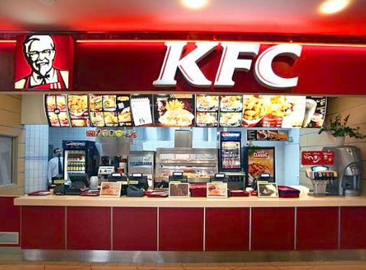 Kentucky Fried Chicken franchise for sale