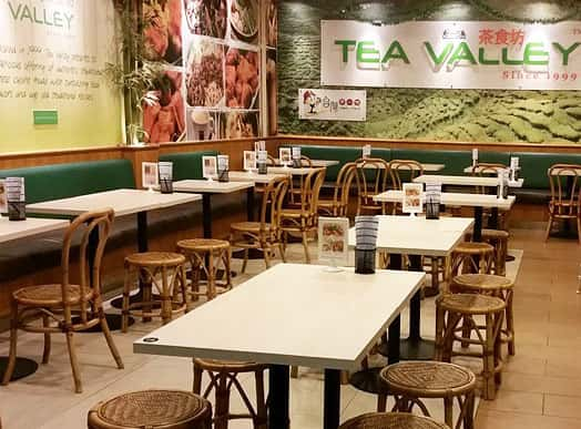 Tea Valley 茶食坊 franchise information