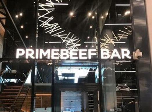 PRIMEBEEF BAR franchise information