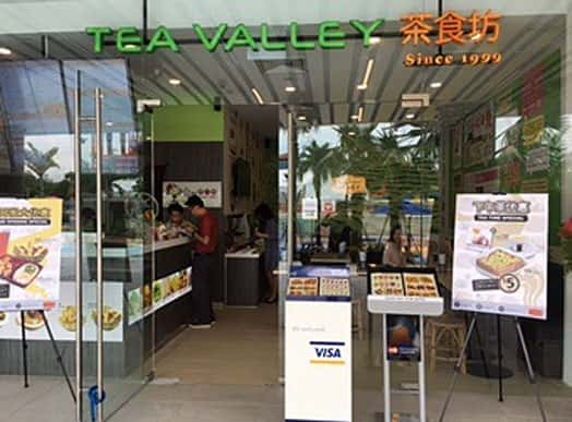 how to buy a Tea Valley 茶食坊 franchise