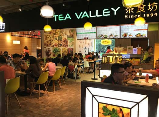open a Tea Valley 茶食坊 franchise