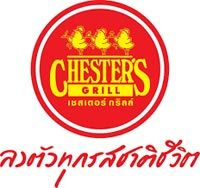 Chester`s franchise