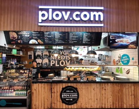 Plov.com franchise conditions and costs