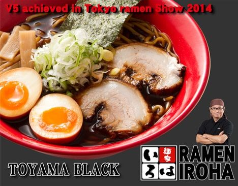 RAMEN IROHA franchise for sale
