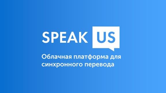 Speakus franchise