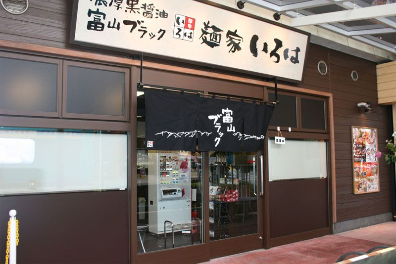 RAMEN IROHA - Successful Franchise Business
