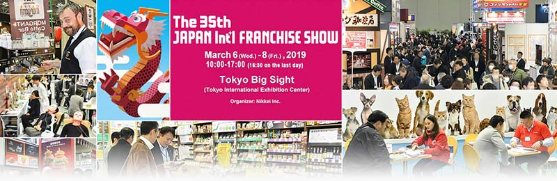 Tokyo hosts an International Franchise Expo in March