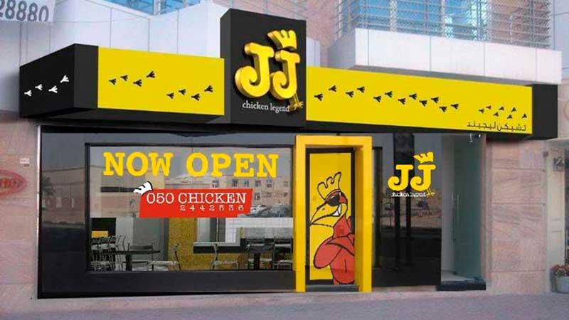 JJ Chicken franchise