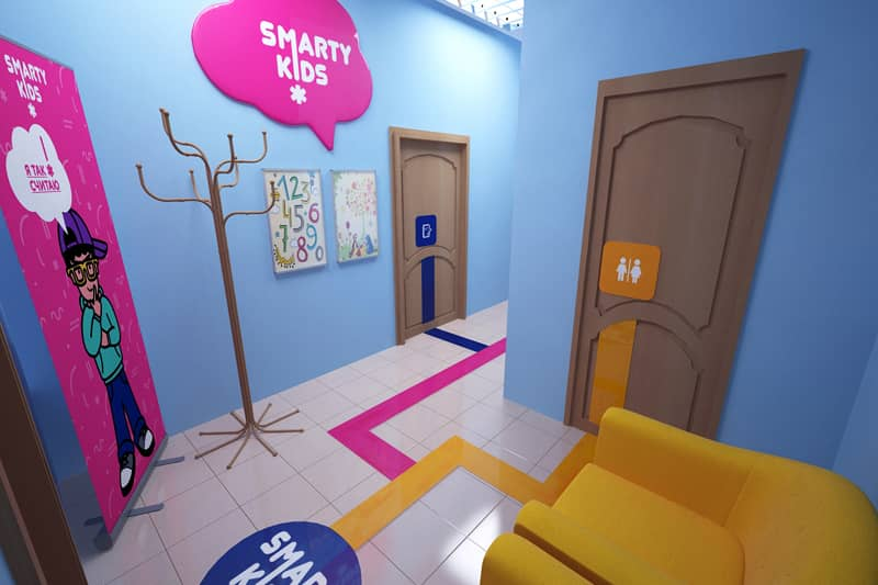 Franchise for Sale - SmartyKids