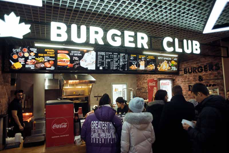 Franchise opportunities - Burger Club
