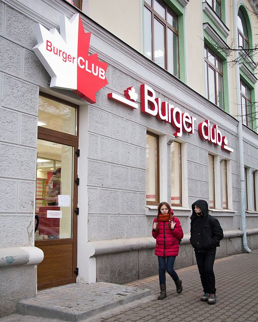 Franchise for Sale - Burger Club