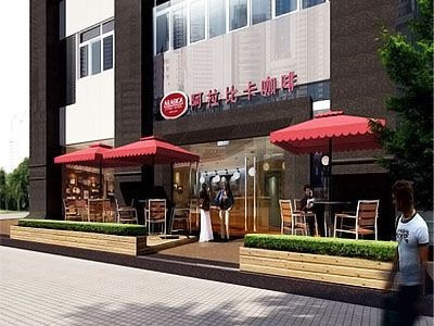 Arabica Coffee House - Franchise for Sale
