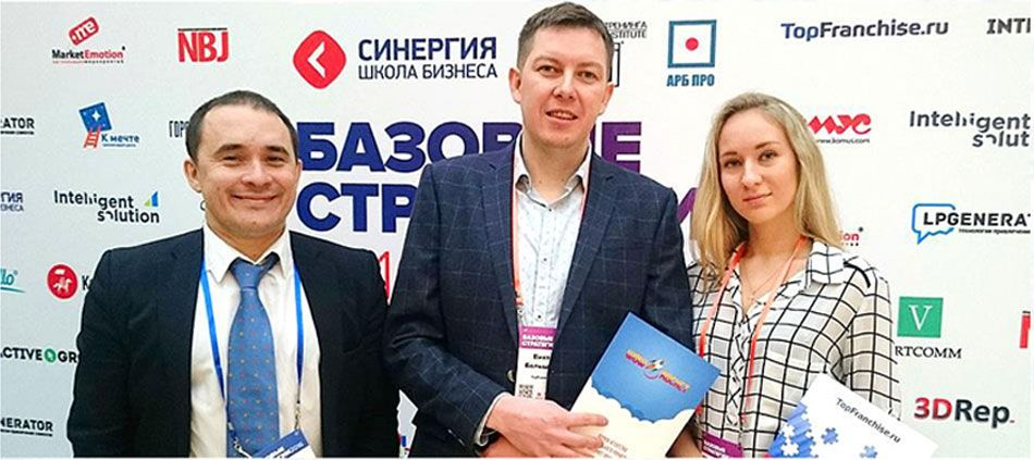 contacts - franchising in Russia