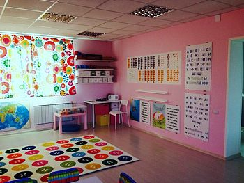 children franchises - Kids Center Baby Club