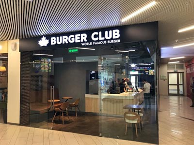 Burger Club franchise cost