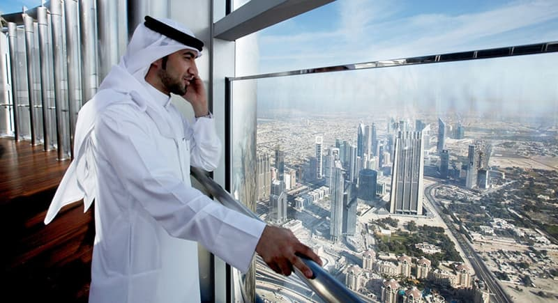 financial prospects for the United Arab Emirates