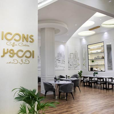 ICONS Coffee Couture franchise info