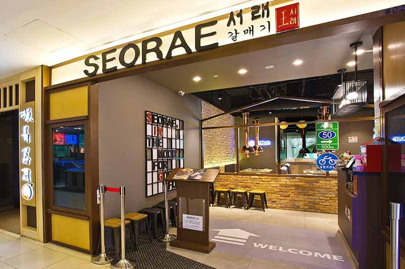 SEORAE Galmaegi franchise opportunities