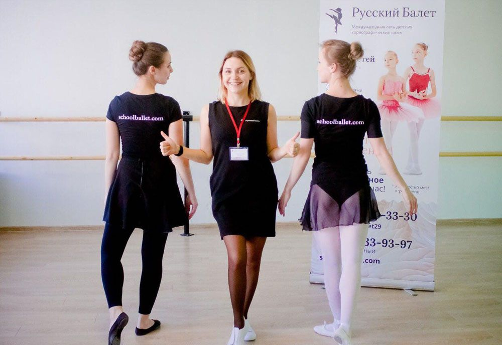 Franchise Opportunities - Russian Ballet