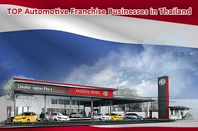 TOP 7 Automotive Franchise Businesses in Thailand in 2020