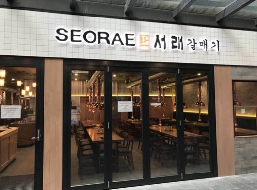 SEORAE Galmaegi franchise to own