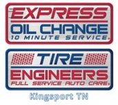 Express Oil Change & Tire Engineers franchise