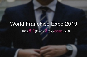 The 52nd International Franchise Expo in South Korea