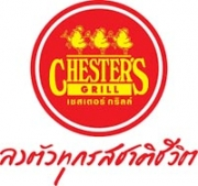 Chester`s franchise company