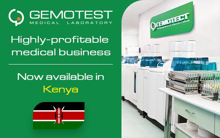 500+ Franchises For Sale In Kenya - List of Franchise